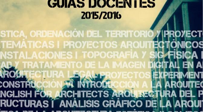 Guías Docentes 2015/2016